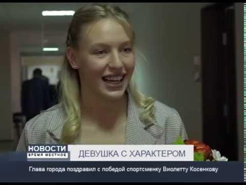 ДЕВУШКА С ХАРАКТЕРОМ