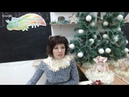 Новогодняя вечеринка. Упаковка подарков. Мастер Наталья Дроздова.