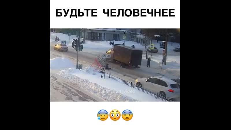 В Ярославле водитель намеренно сбил поскользнувшуюся на переходе женщину😡 Что происходит люди?