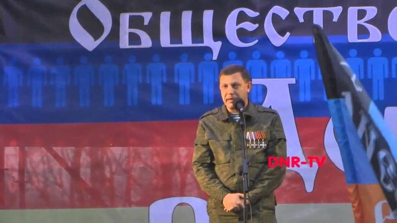 © Захарченко: Я разрешаю брать за уши чиновников!