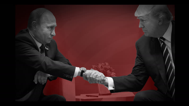 Путин вручил Трампу чёрную метку