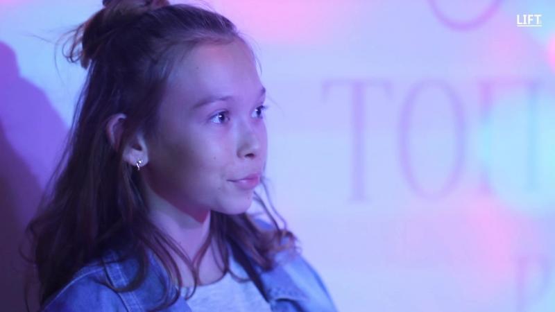 Репортаж LIFT TV. Жеребьевка конкурса «Юная Топ Модель России»