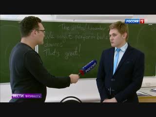 Антону Ляпину 25 лет, и уже больше года он  директор школы,
