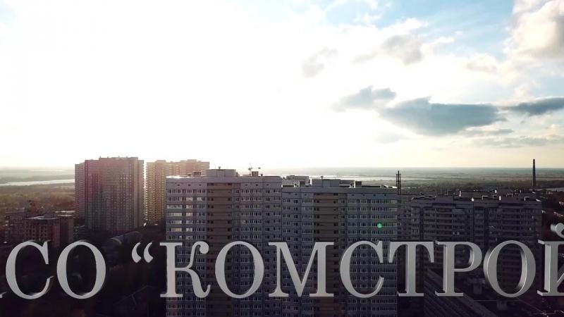 Застройщик ЖК ZАПАД АСО КОМСТРОЙ
