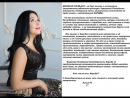 Песня Жизни нет без тебя Югалсан табылма татарское Лилия Ря Поёт Фарида Файзуллина