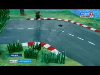 Всероссийский фестиваль детского кино «Жар-птица» открыли в Новосибирске