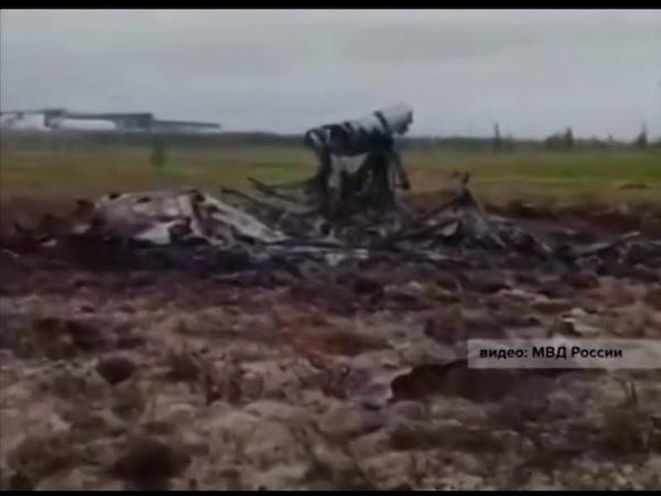 Родственникам погибших в Красноярском крае вахтовиков предстоит сдать анализ ДНК