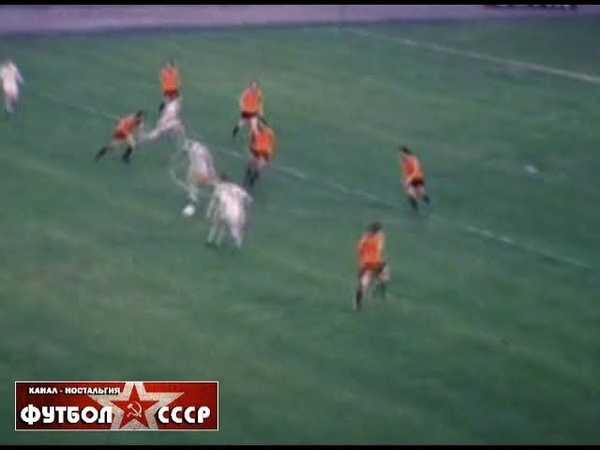 1976 FC des Girondins de Bordeaux (France) - Soviet Union 0-6 Friendly football match