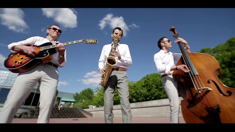 Джазовая кавер группа музыканты саксофонист джаз бэнд бенд Москва