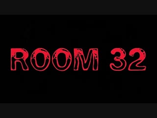 ROOM 32 приглашение на Арт-Платформу
