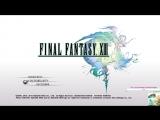 [Final Fantasy XIII] Глава 3. О приключениях Сажа и Ваниль.