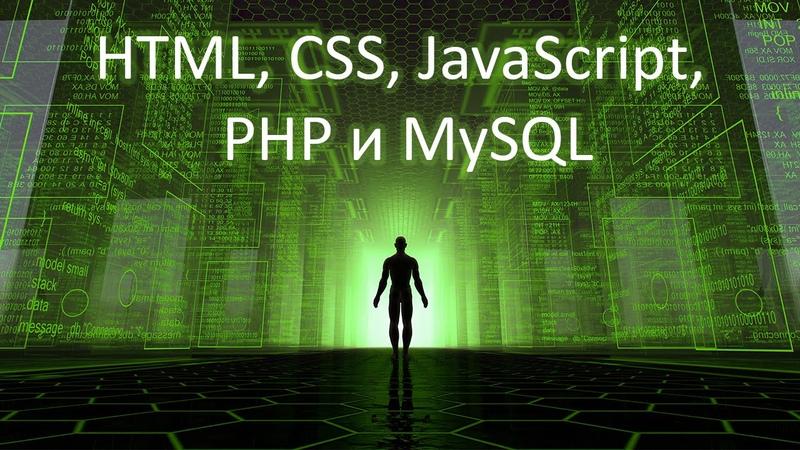 Знакомство с html редакторы и знакомство с тегами Lesson 1