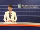 Детский фольклорный ансамбль «Ярило» из Кемерово при поддержке ООО «УК «Колмар» посетил Нерюнгри