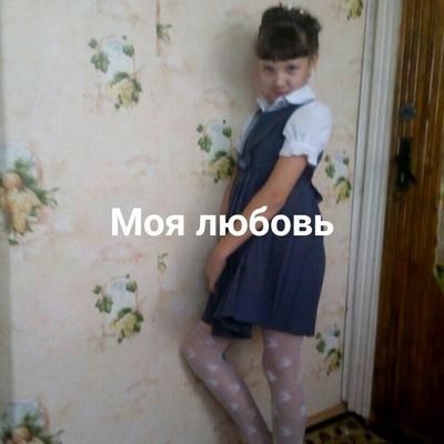 Натуля Князькина