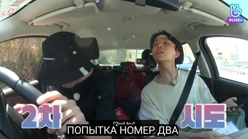 БТС БОН ВОЯЖ 3