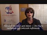 Эксклюзивное интервью Мирей Матье телеканалу Россия