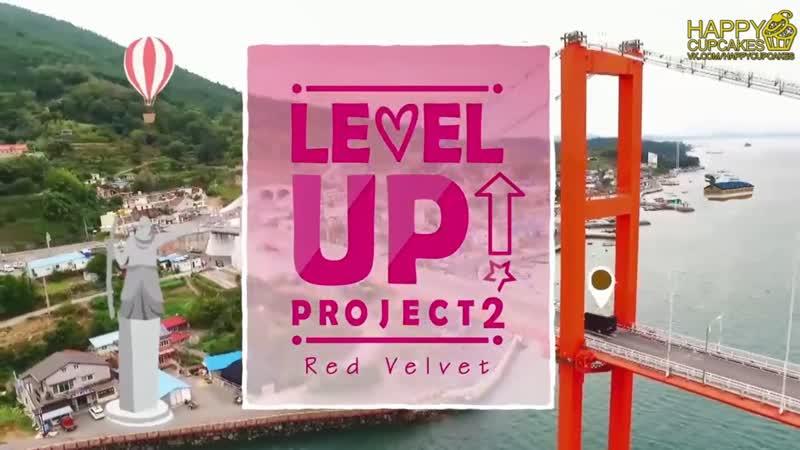 180317 Red Velvet @ Level Up Project Season 2 Ep.60 (рус.саб)