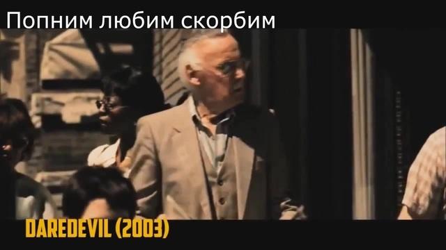 Помним любим скорбим-1922-2018