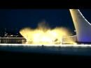 Поющие фонтаны в Олимпийском парке, г. Сочи