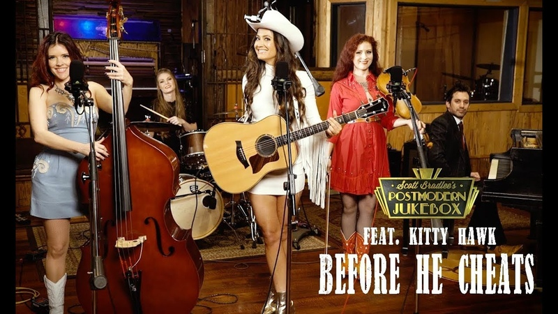 Before He Cheats Carrie Underwood Vintage Country Cover ft Kitty Hawk