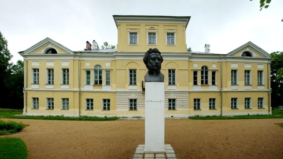 Image result for берново бюст пушкина