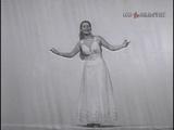 Людмила Сенчина - Ты словно белая ночь