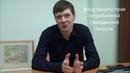ПЕТИЦИЯ Требуем вернуть законопроект о пенсионной реформе на доработку