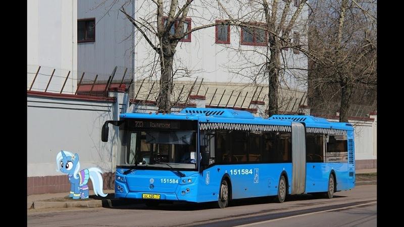 Поездка на автобусе ЛиАЗ-6213.65-77 № 151584 Маршрут № 253 Москва