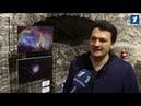 Эстония: В Таллинне открылась выставка астрофотографии