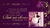 Поздравления цвета пурпур Сongratulations magenta ProShow Producer