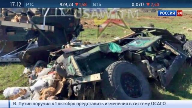 Новости на Россия 24 • На учениях НАТО упавшие с неба джипы разбились всмятку