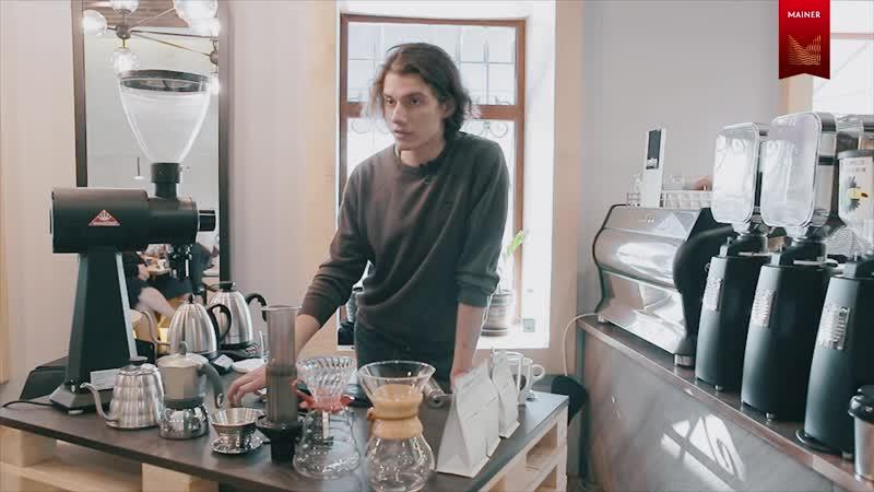 ДЕНЬ 2. Мастер-класс от MAINER: «Кофе дома, как в кофейне!» - всё об альтернативных способах приготовления кофе. /Часть 1/