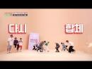 V LIVE 아이돌룸 11회 선공개 TV 최초 세븐틴 신곡 어쩌나 나노댄스