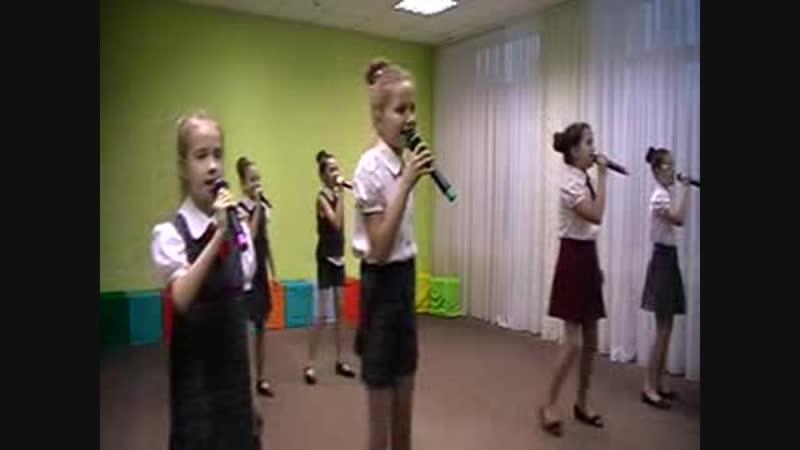Не скучай - Образцовый детский коллектив эстрадный ансамбль Театр песни, младшая группа