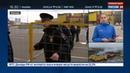 Новости на Россия 24 • Арендаторы ТЦ Синдика попытались прорваться в здание