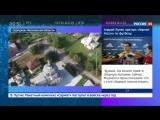 Серпухов войдет в Золотое кольцо России