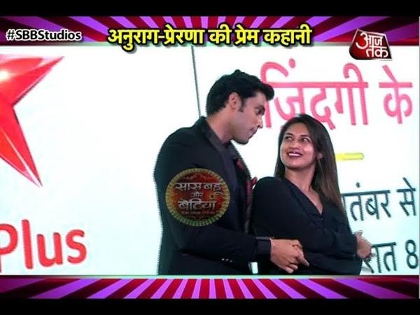Kasauti Zindagi Kayy: OMG! Anurag's New Prerna?