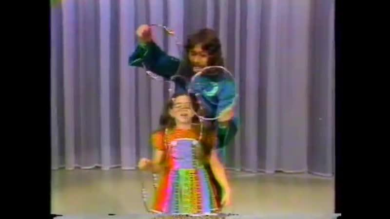 Doug Henning s World of Magic Мир магии с Дагом Хеннингом 2 1976