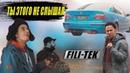 ВЫХЛОП С РАЗВОДКОЙ НА BMW E39 ЧТО НЕ ВОШЛО В ВИДЕО ГОРДЕЯ?