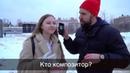 ПЛАЧУ ЗА ШКОЛЬНУЮ ПРОГРАММУ / ВОПРОСЫ 1 КЛАССА - МУЗЫКА / НЕГОДЯЙ TV
