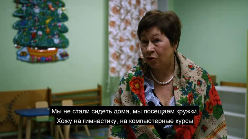 Любовь Алексеевна Аристархова о своем участии в Московском долголетии