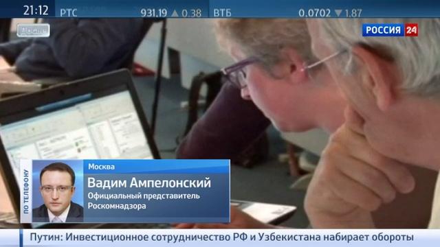 Новости на Россия 24 • Правый сектор планировал госпереворот в России: для пропаганды использовал соцсети