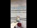 Успей получить скидку 20 % 🎉 TOP MASTER в прямом эфире для BROW LASH мастеров 🔥