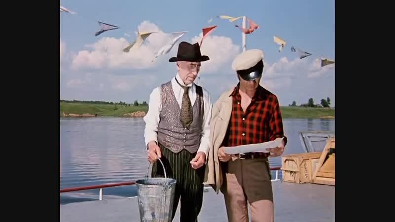 12 СТУЛЬЕВ 1971 комедия экранизация Леонид Гайдай