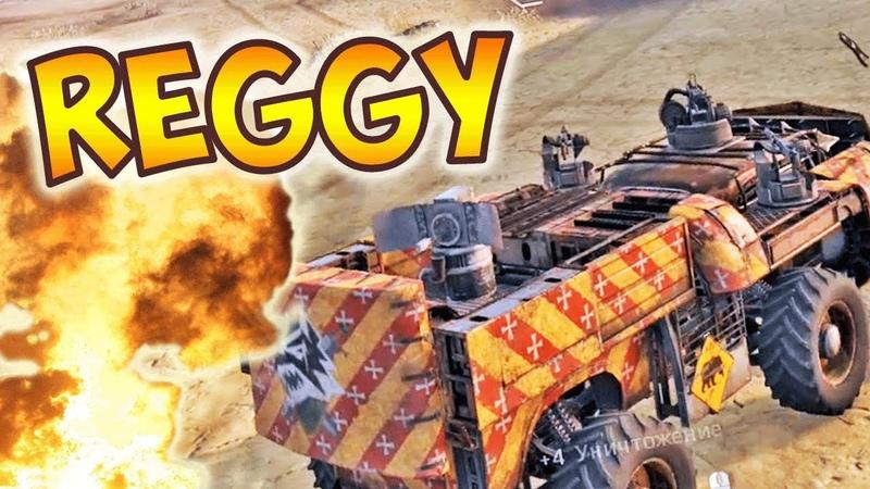 КРОССАУТ - ОБЗОР REGGY 3000. ПОХИЩЕНИЕ ДАННЫХ ► Crossout | gameplay 2018