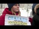 В Киеве на Майдане женщины требовали Билет на волю