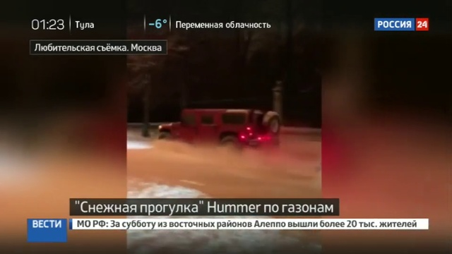 Новости на Россия 24 • Новая выходка автохулиганов: Хаммер у МГУ. Видео