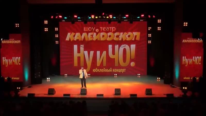 Петр Винс и Дмитрий Никулин. Снова в армию_2018