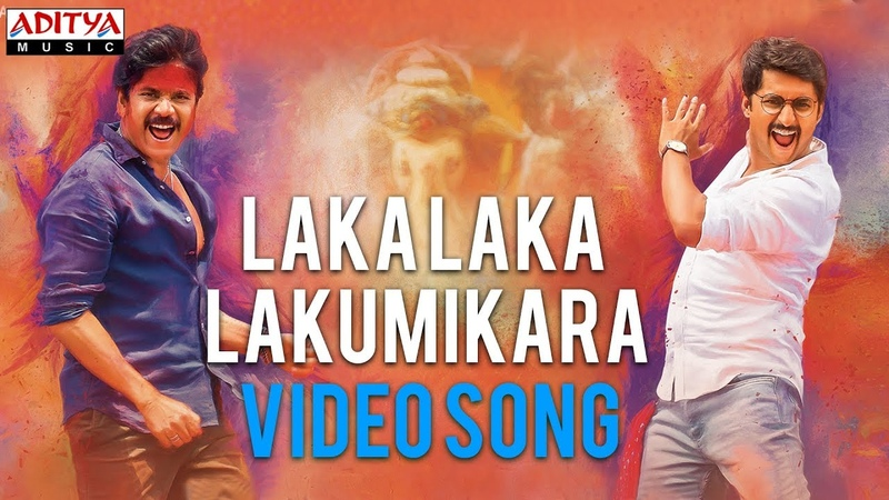Laka Laka Lakumikara Video Song    Devadas Songs    Nagarjuna, Nani, Rashmika, Aakanksha Singh