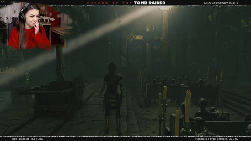 Громкий стрим - Shadow of the Tomb Raider